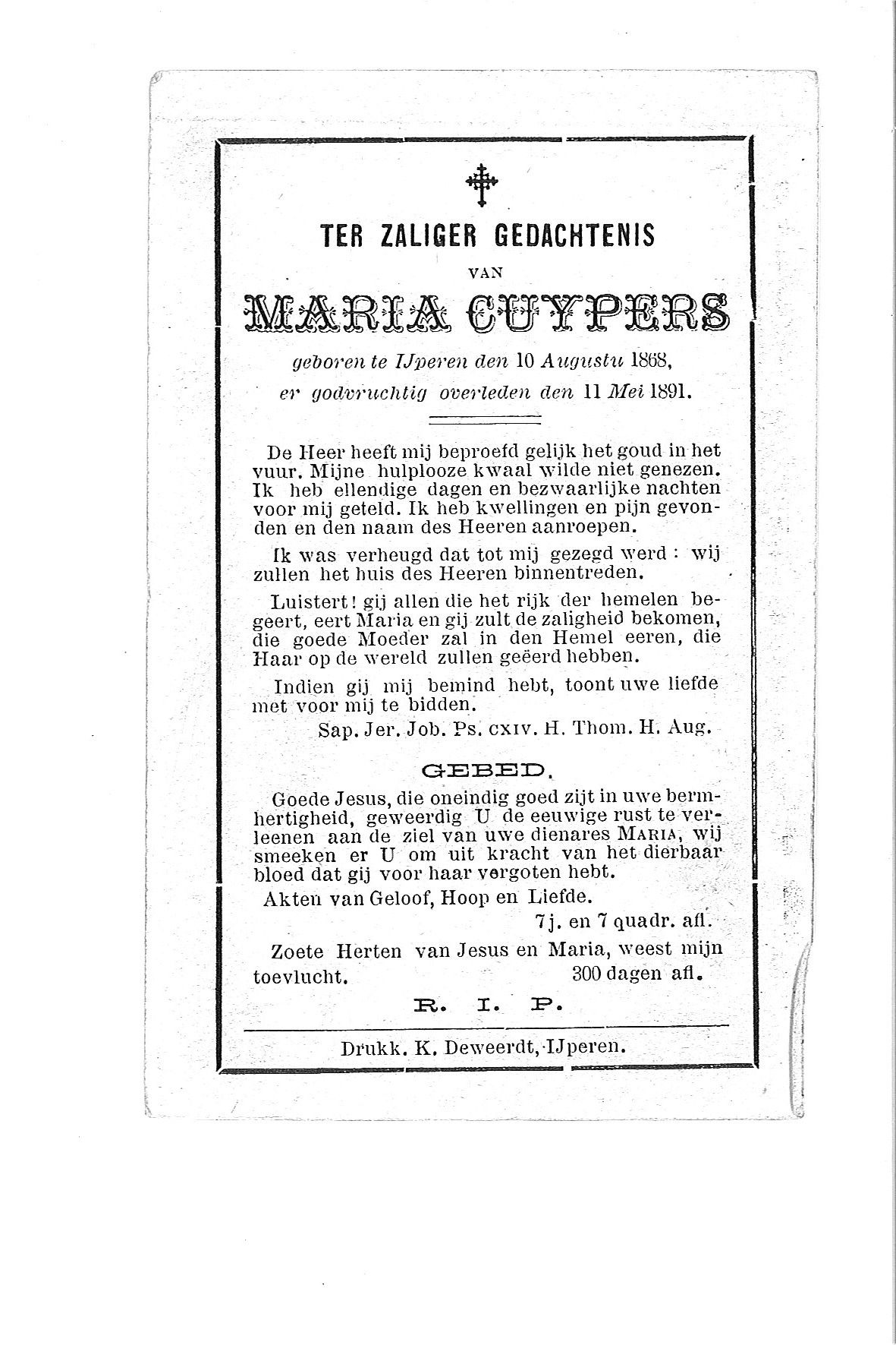 maria(1891)20090323101150_00044.jpg