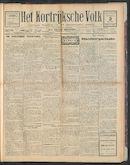 Het Kortrijksche Volk 1925-05-03 p1