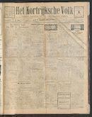Het Kortrijksche Volk 1925-11-08 p1