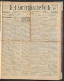Het Kortrijksche Volk 1925-03-29 p1