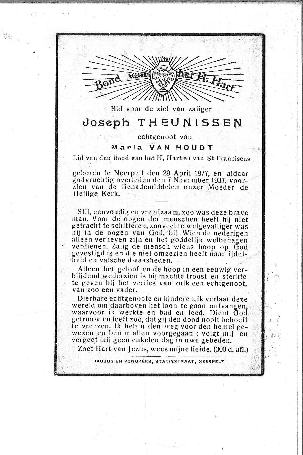 Joseph(1937)20140813084409_00029.jpg