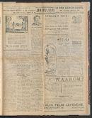 Het Kortrijksche Volk 1924-06-29 p3