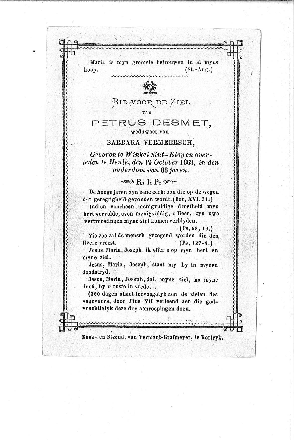 Petrus (1868) 20120508105024_00064.jpg