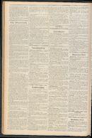 Het Kortrijksche Volk 1910-11-27 p2