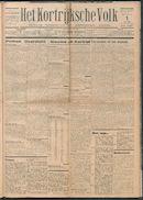 Het Kortrijksche Volk 1932-05-01