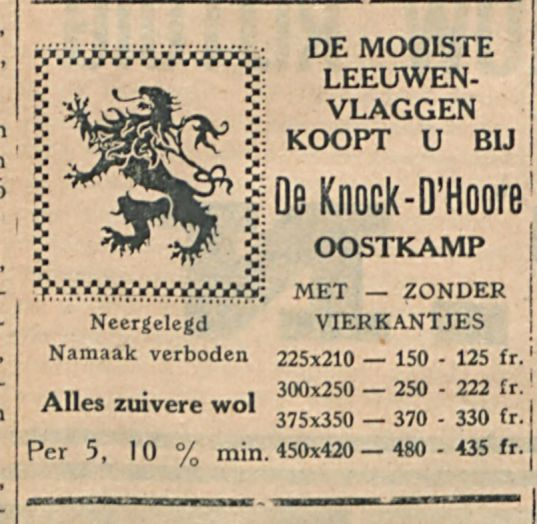 D Knock D Hoore
