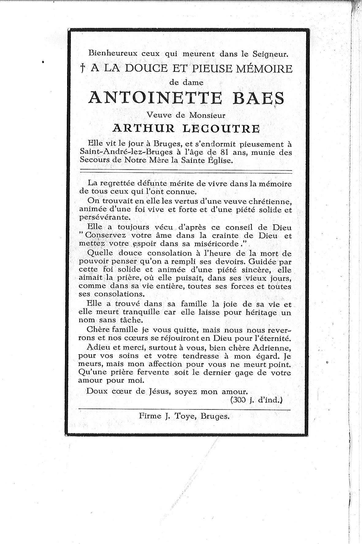 Antoinette( )20100930145027_00031.jpg