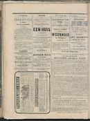 L'echo De Courtrai 1866-09-16 p4