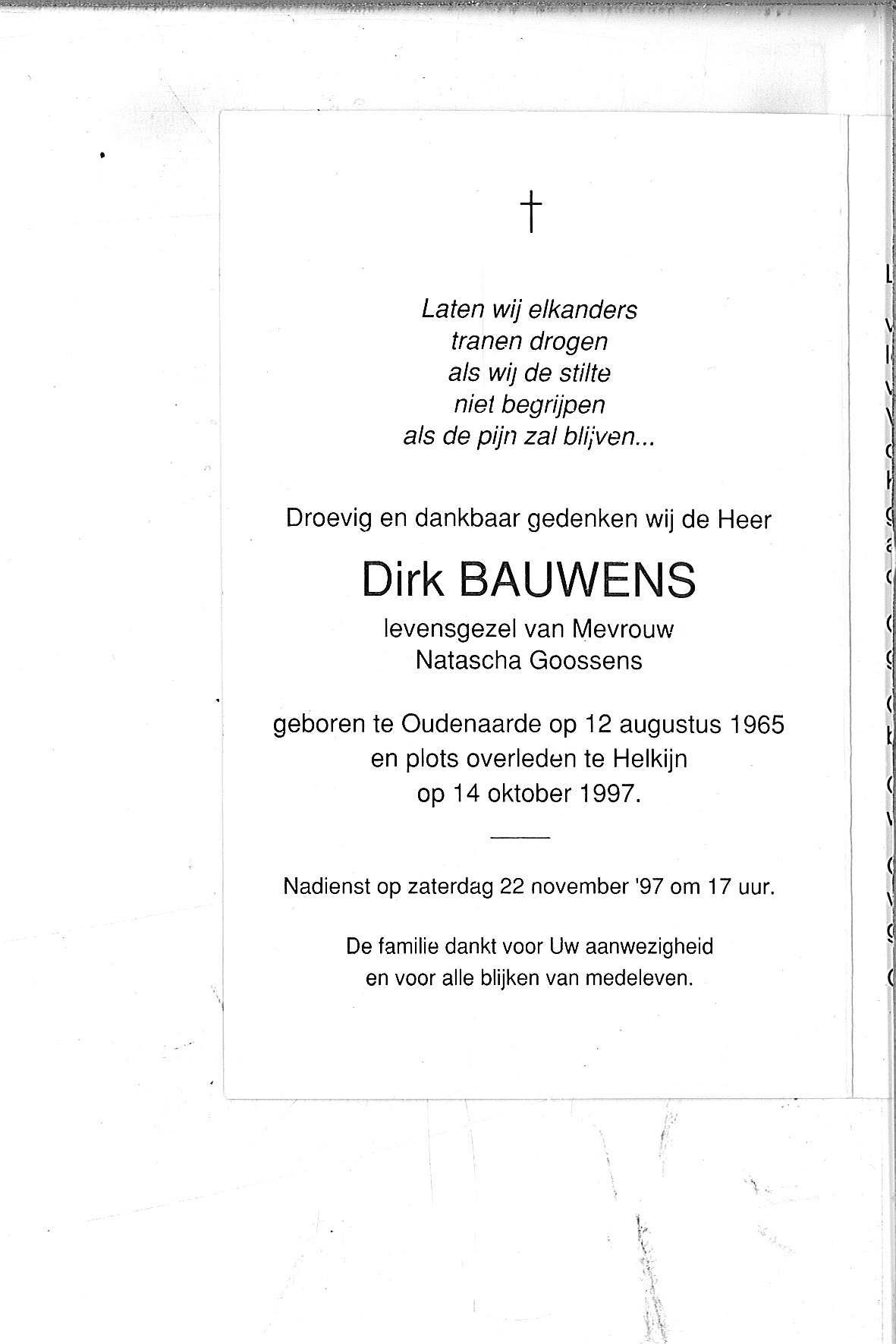 Dirk(1997)20130828133432_00019.jpg