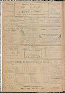 Gazette van Kortrijk 1916-01-23 p4