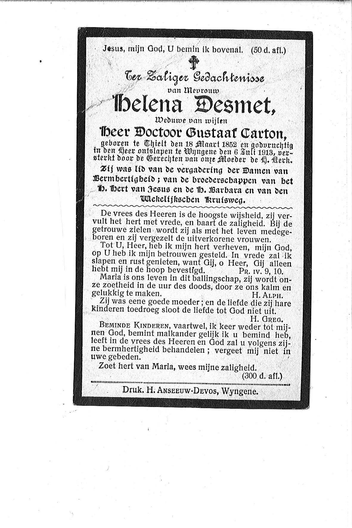 Helena (1913) 20120504162509_00036.jpg