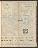 Het Kortrijksche Volk 1925-08-23 p3