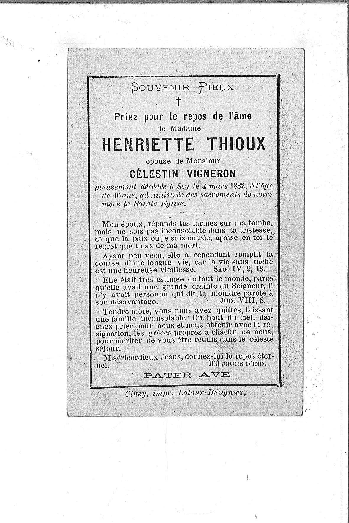 Henriette(1882)20140825083222_00143.jpg