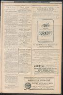 L'echo De Courtrai 1909-06-10 p3