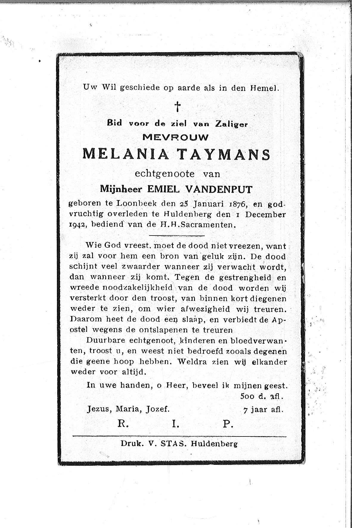 Melania(1942)20140730085017_00194.jpg