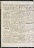 L'echo De Courtrai 1873-02-02 p2