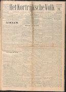 Het Kortrijksche Volk 1929-05-19 p1