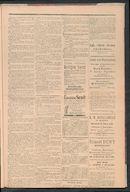 De Stad Kortrijk 1909-11-20 p3