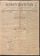 Het Kortrijksche Volk 1932-02-28 p1