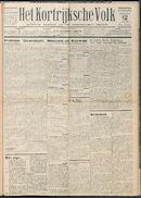 Het Kortrijksche Volk 1932-06-12