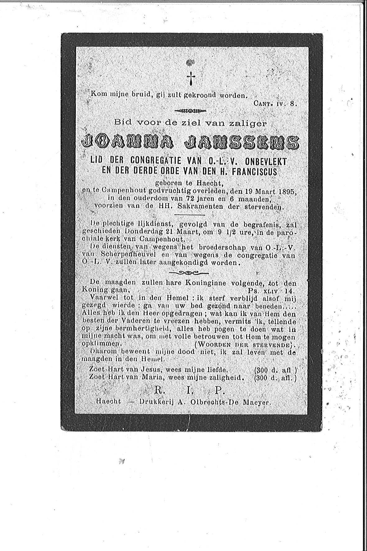 Joanna(1895)20150330113327_00035.jpg